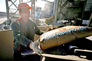 цемент кубани одно из основных производств