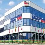 СБС торгово-развлекательный центр Краснодар