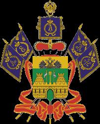 История герба Краснодарского края