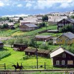 Базы отдыха Свердловской области