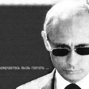 Футболки с изображением Путина