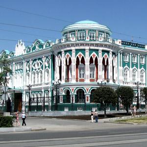 Едем в Екатеринбург