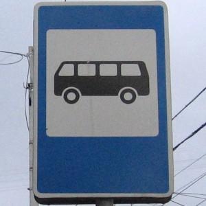 Едем за границу на автобусе