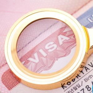 Оформление российской визы иностранными гражданами
