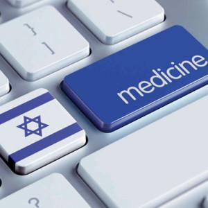 Клиники в Израиле