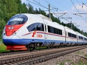 Экономия на железнодорожных билетах