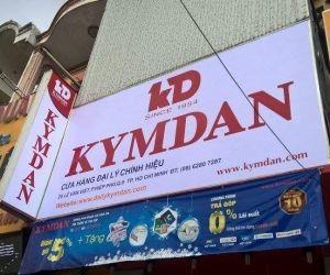 Кымдан