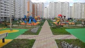 некрасовка парк купить квартиру