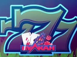 777 Vulcan Kasino
