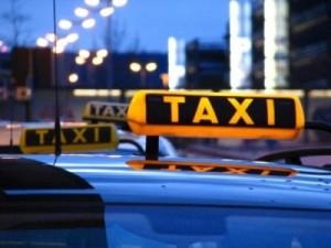 Стоимость такси до аэропорта шереметьево
