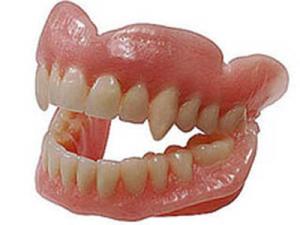 Bставная челюсть