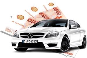 Срочно выкуп автомобилей