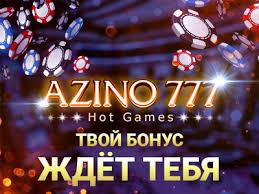 Азино777 - прогрессивная игровая площадка