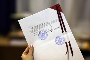 Перевод паспорта с нотариальным заверением