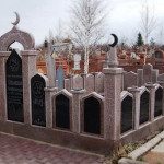 Мусульманские памятники на могилу